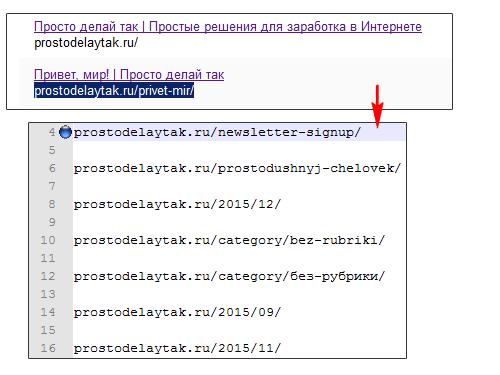 kopirovanie-adresov