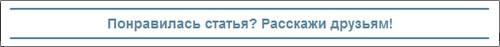 кнопки соцсетей не видны в блоге на WordPress