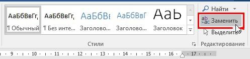 klyuchevye-slova-6