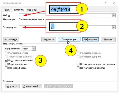 klyuchevye-slova-7