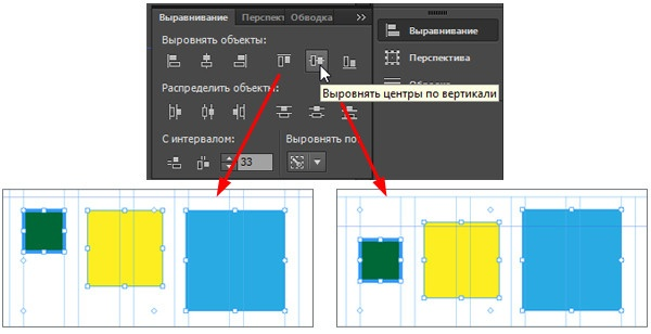 Как выравнять объекты в Adobe Muse-11