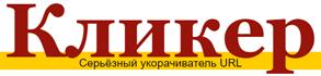 сокращатель ссылок от Яндекса