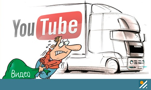 Как загрузить видео на Ютуб